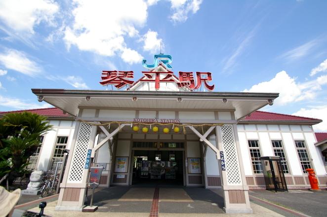 09shikokutabi0113.JPG