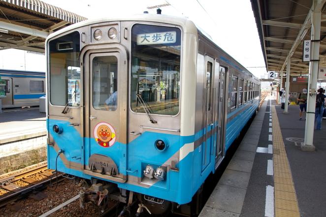 09shikokutabi0114.JPG