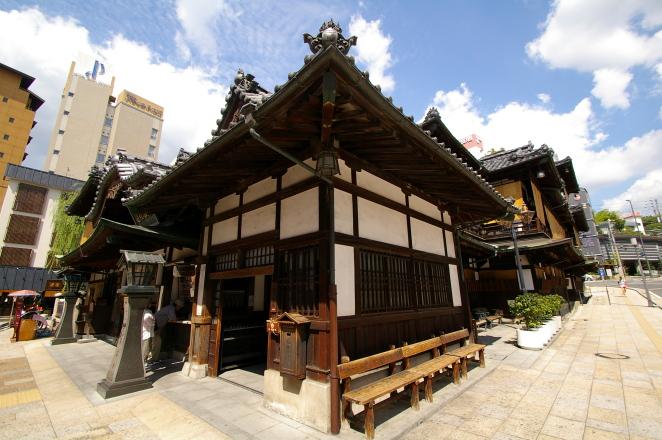 09shikokutabi0205.JPG