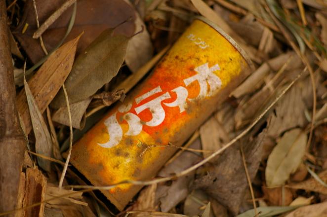 minamiyamachikurin03.JPG